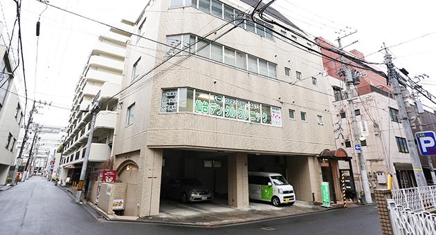 仙台デンタルクリニック外観写真