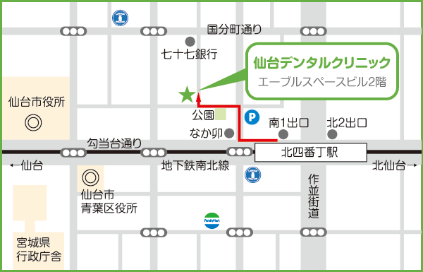 仙台デンタルクリニックの案内図